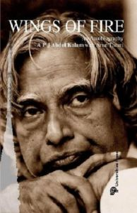 Wings of Fire  An Autobiography