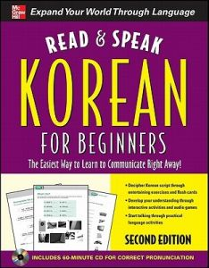 Read and Speak Korean for Beginners with Audio CD by Sunjeong Shin - Mixmedia