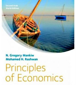 Principles of Economics Second Arab World Edition by Gregory Mankiw - Paperback