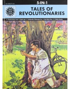 Tales of Revolutionaries: 5 in 1 by Anant Pai - Hardcover