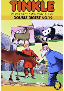Tinkle Where Learning Meets Fun Double Digest No. 19 by Anant Pai - Paperback